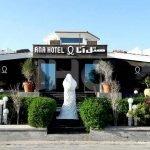 هتل 3 ستاره آنا کیش