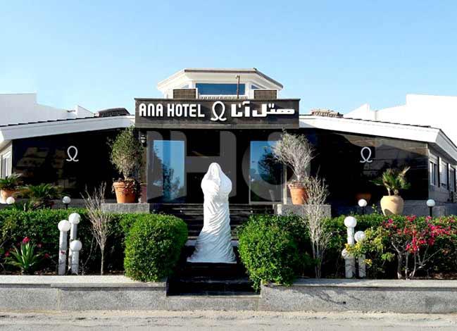 رزرو آنلاین هتل ۳ ستاره آنا کیش با ۴۰% تخفیف ویژه و امکانات کامل